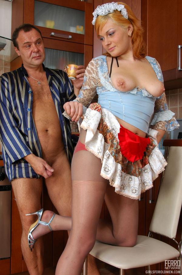 домохозяйка служанка порно